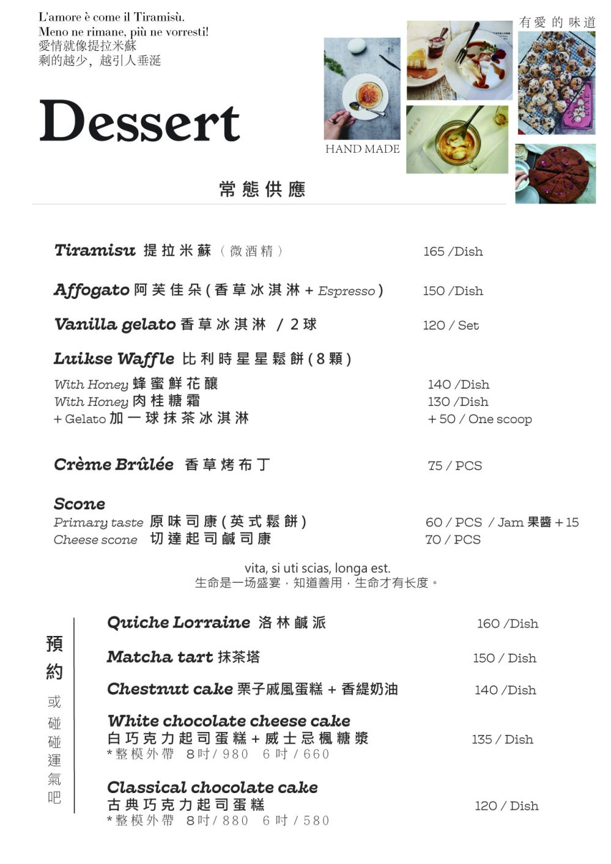 DessertV3_工作區域 1